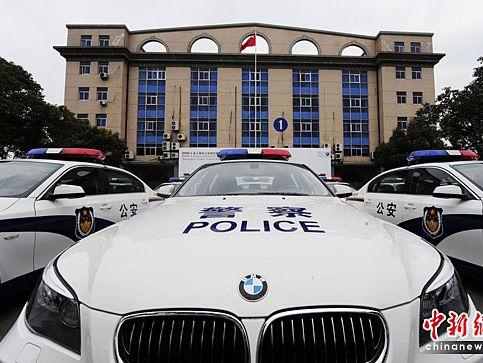 图为上海市公安局交
