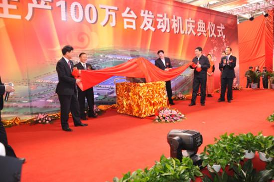图为沈阳航天三菱公司第100万台4G6系列汽车发动机下线庆典仪式现场