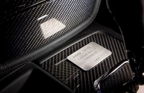 限量版车型均标有出厂序号铭牌