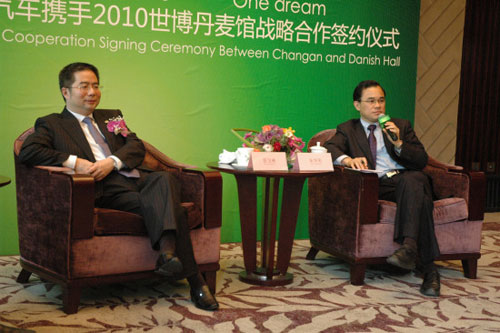 长安汽车总裁张宝林、副总裁朱华荣 就长安汽车新能源项目发展问题答记者问