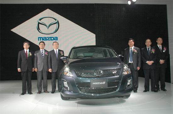马自达高层与Mazda8合影