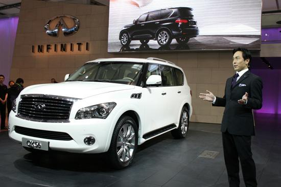 英菲尼迪SUV QX56亮相北京车展