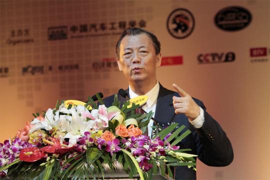 国家统计局总经济师、著名经济学家姚景源做主旨报告