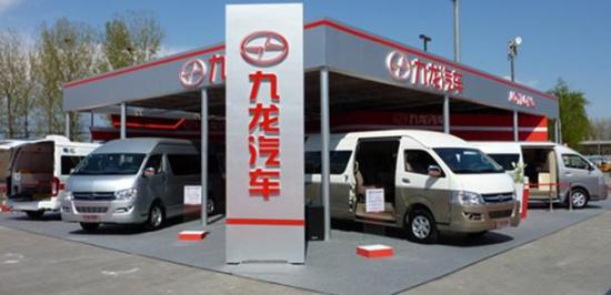 九龙汽车2010北京车展展台