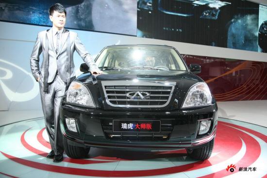 奇瑞瑞虎 北京车展网上展厅