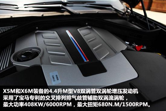 X5M、X6M引擎图片