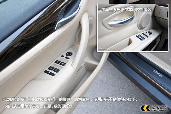 车门拉手的改变直接影响了车窗控制键的使用