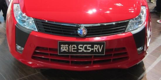 英伦SC5-RV