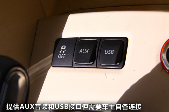宝来提供USB接口、Aux-in音频接口