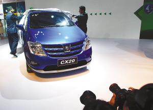 长安CX20亮相重庆车展