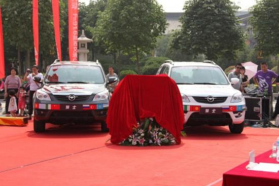 海马骑士SUV支持跨国申遗 55天1.5万公里重走丝路