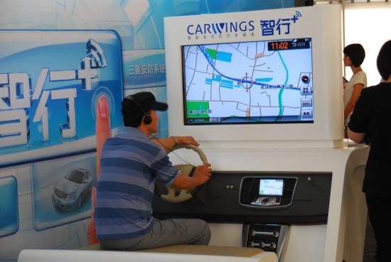日产CARWINGS智能行车系体验