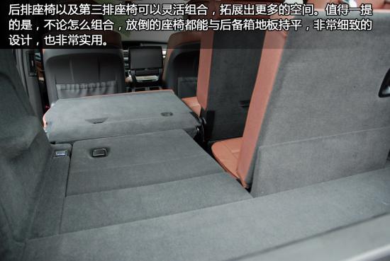 新宝马X5后备箱空间