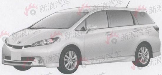 之前丰田MPV车型WISH的申报图