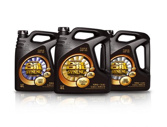 合能合成润滑油U系列产品
