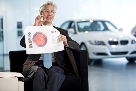 何镜堂讲解i-Drive标识