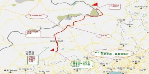 陆风X8穿越草原行动地图