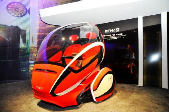 EN-V骄 概念车
