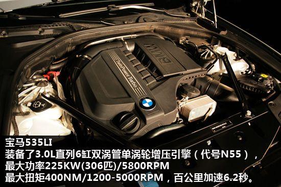 新5系Li引擎图片