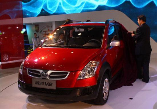 威志V2成都车展上市,售价4.69-5.59万元