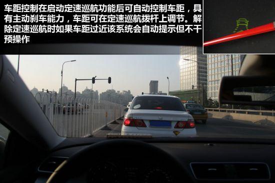 车距监测系统属于自适应巡航的一部分