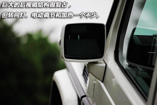 奔驰G500外观图片