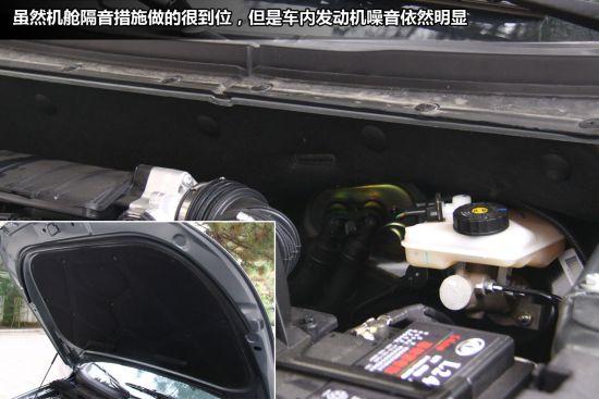 发动机舱背板的隔音棉
