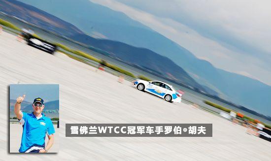 新浪汽车体验试驾科鲁兹1.6T