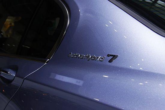 宝马7系ActiveHybrid