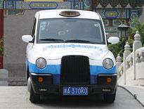 中国造出租车TX4服务奥运