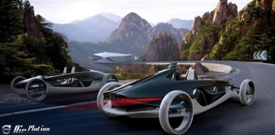 沃尔沃Air Motion概念车
