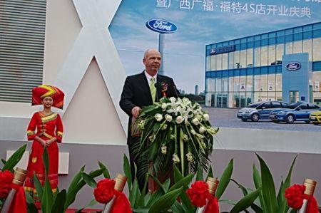长安福特马自达汽车有限公司销售分公司总经理 MR Harris