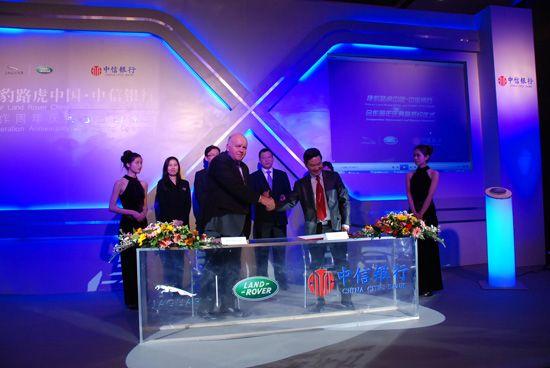 捷豹路虎中国总裁高博(左)和中信银行副行长赵小凡代表双方签署协议