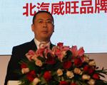 北汽股份销售本部副本部长 刘宇