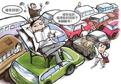 大城市面临交通拥堵