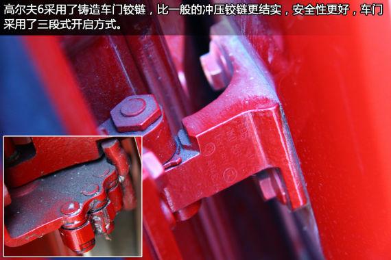 铸造工艺车门铰链