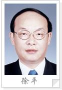 东风汽车公司董事长、党委书记徐平