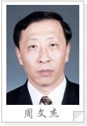 东风汽车公司副总经理、党委常委周文杰