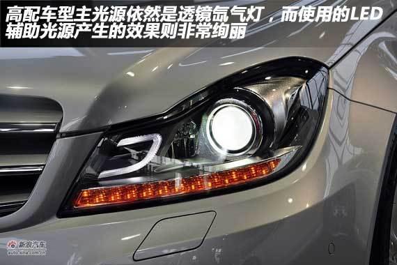氙气大灯带有大量LED光源