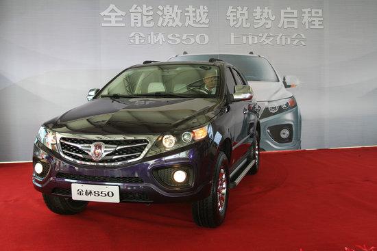 华晨汽车新款SUV车型―金杯S50整车图