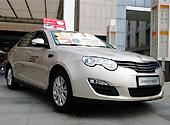 上汽荣威550