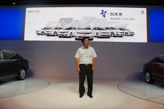 一汽-大众成都总经理刘居荣现场讲话