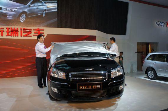 2012款瑞麒G5
