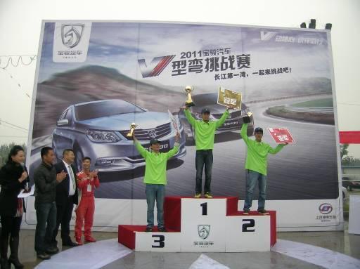 大奖揭晓了,前三甲为:冠军王乐、亚军刘杰、季军李小斌