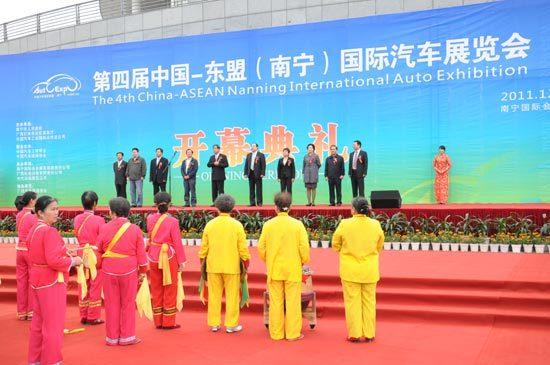 第四届南宁车展盛大开幕