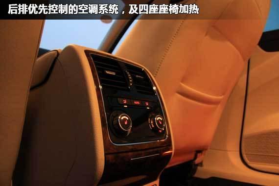 后排优先控制的空调系统及座椅加热