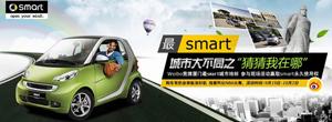 """【""""猜猜我在哪""""――weibo竞猜厦门最smart城市地标】"""