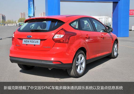 新福克斯搭载了中文版SYNC车载多媒体系统