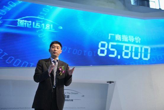 打造运动轿跑 莲花L5 1.8L亮相北京车展