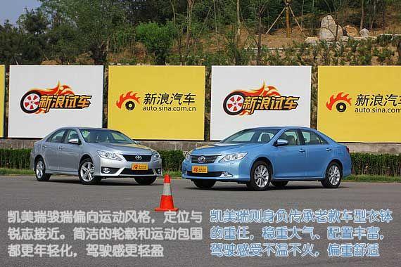 两款车型针对不同的细分市场而设计
